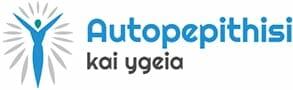 autopepithisi-kai-ygeia.gr